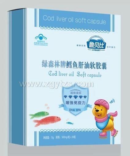 鱼肝油、液体钙盒