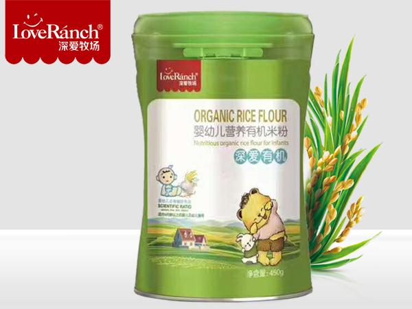 婴幼儿营养有机米粉