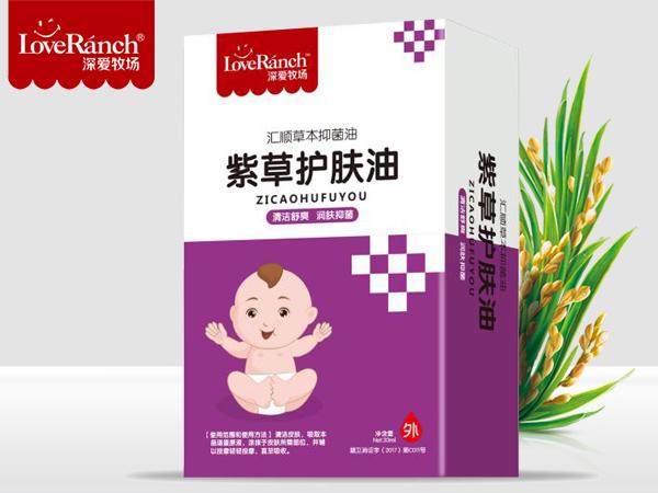 紫草护肤油