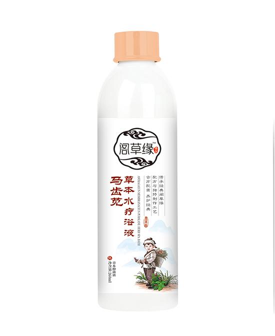 马齿苋草本水疗浴液