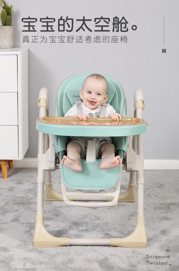 贝能宝宝多功能可折叠便携式餐椅培养宝宝独立用餐的好习惯