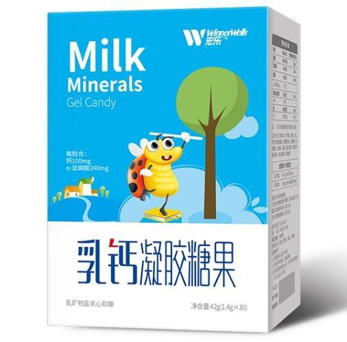 宏乐乳钙凝胶糖果天然牛奶钙质好吸收・利用率更好安眠一整晚