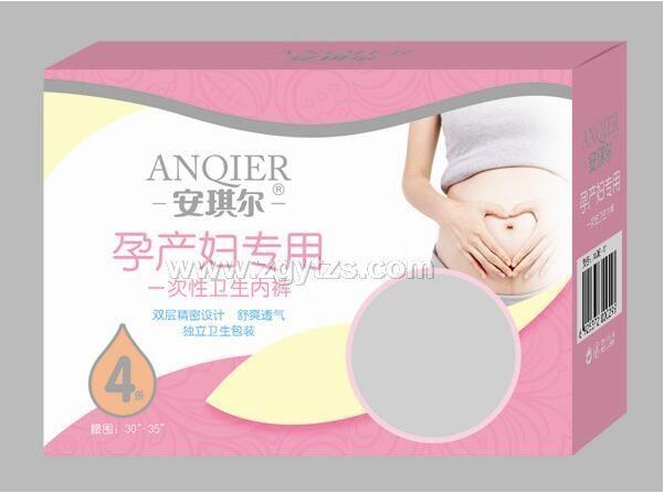 安琪尔孕产妇专用一次性卫生内裤-4条-AQE