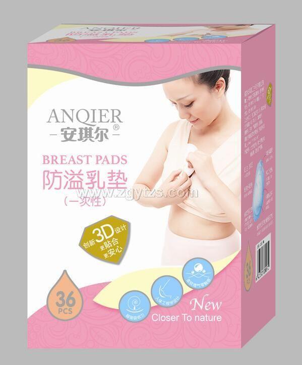 安琪尔医用无纺布防溢乳垫-36片-AQE