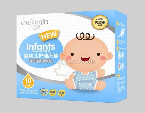 贝乐亲婴幼儿专用护理床垫-10片