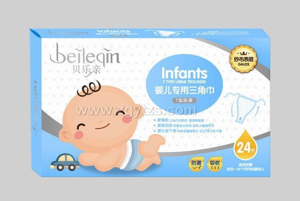 贝乐亲婴儿专用三角巾