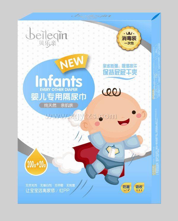 贝乐亲婴儿专用隔尿巾-200g