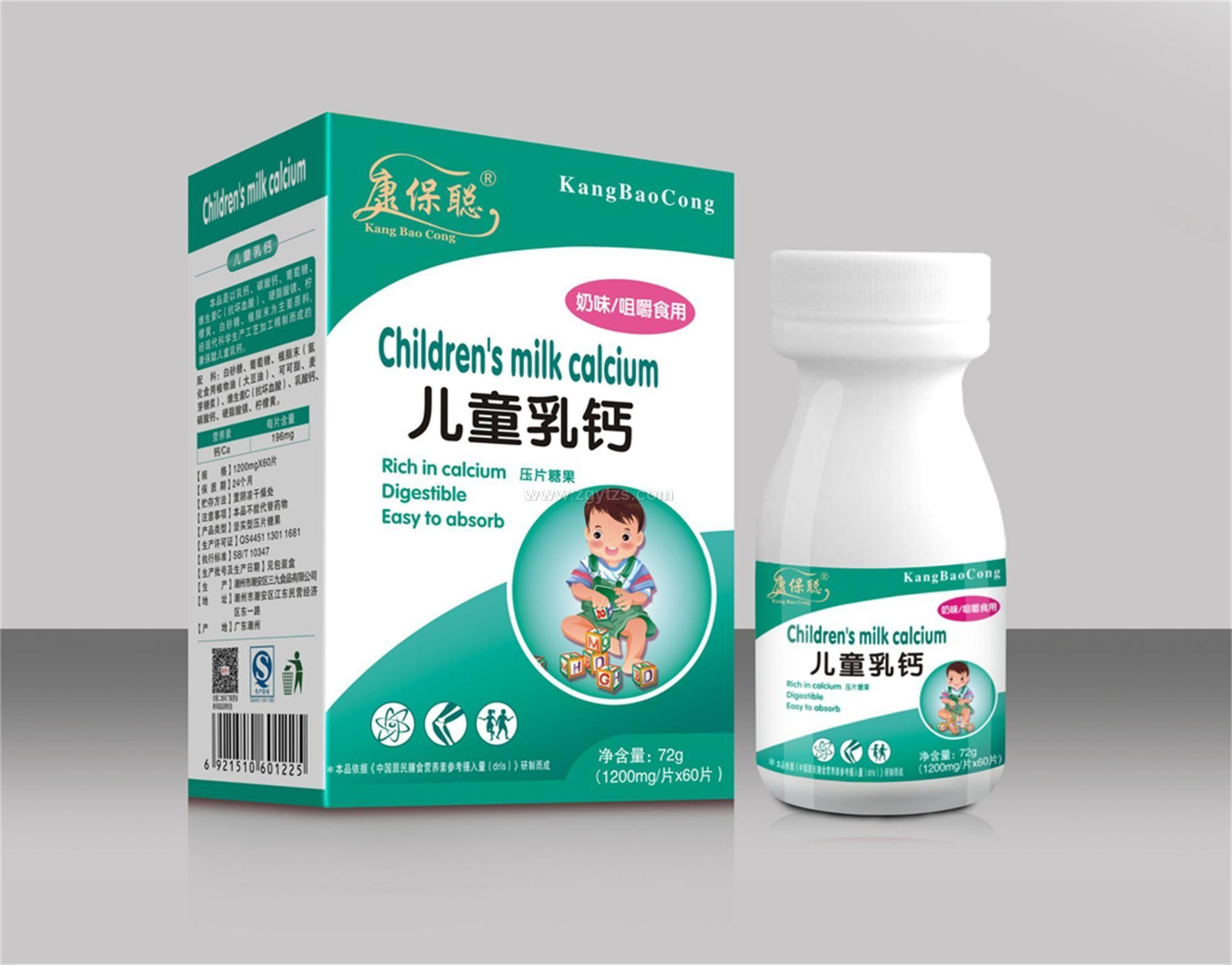康保聪  儿童乳钙片