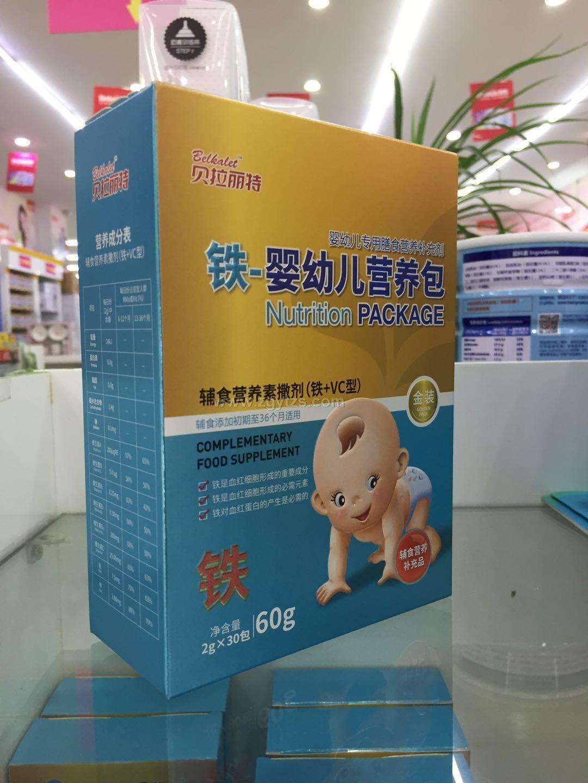 铁--婴幼儿营养包