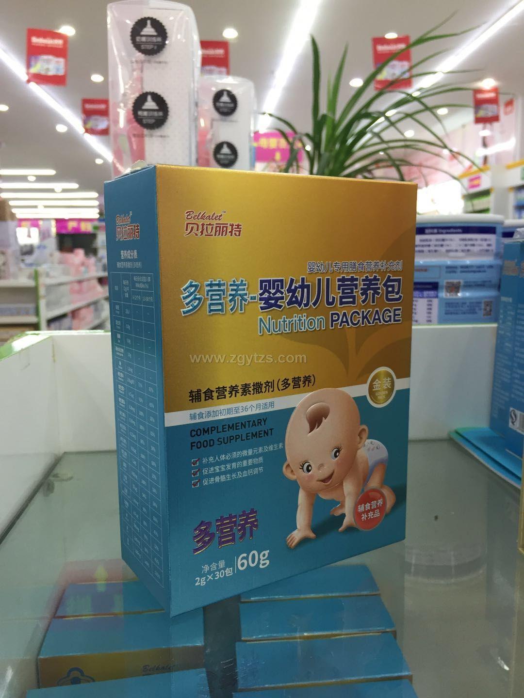 多营养  婴幼儿营养包