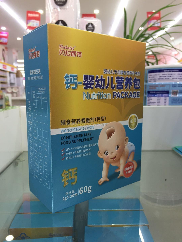 钙---婴幼儿营养包