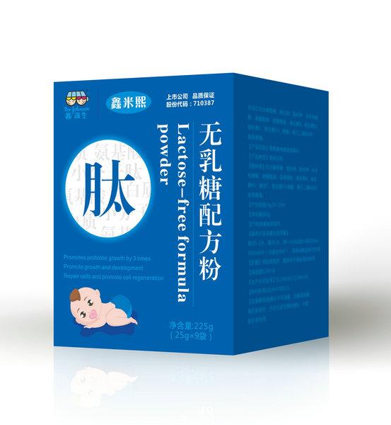鑫米熙无乳糖配方粉