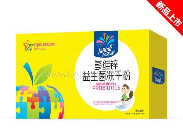 多维锌益生菌冻干粉盒装
