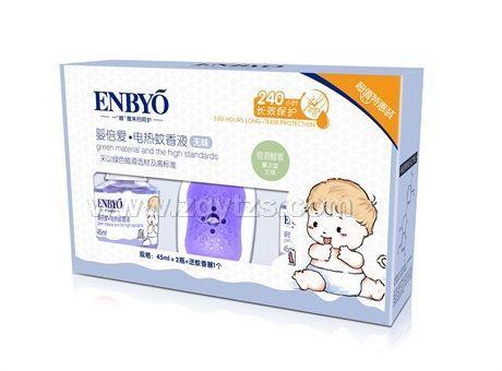 婴倍爱·电热蚊香液(套盒/单瓶)