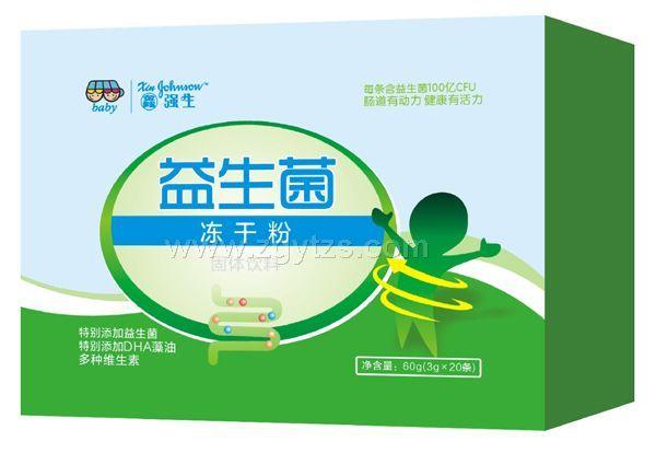 鑫强生-益生菌冻干粉-纸装