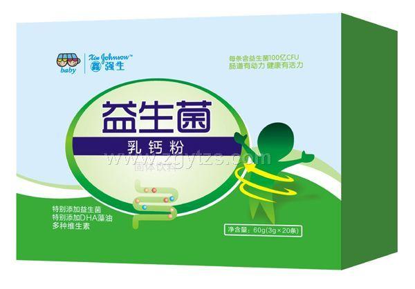 鑫强生-益生菌乳钙粉-纸装