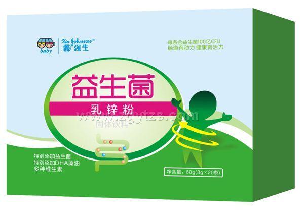 鑫强生-益生菌乳锌粉-纸装