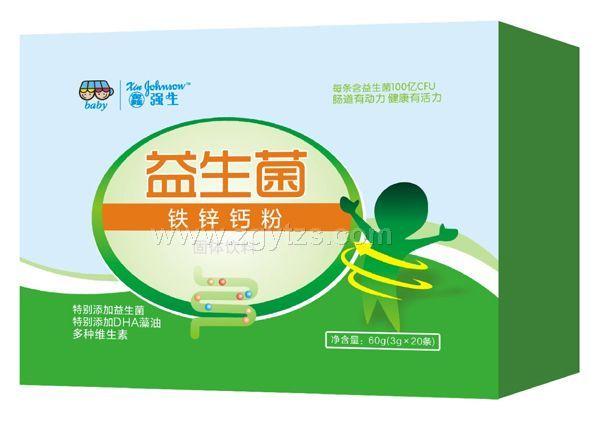 鑫强生-益生菌铁锌钙粉-纸装
