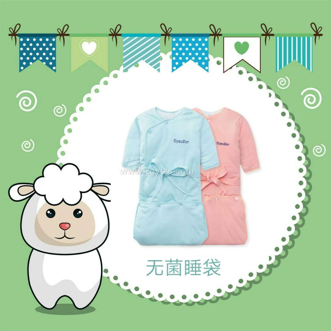 新生儿婴儿无菌衣服睡袋