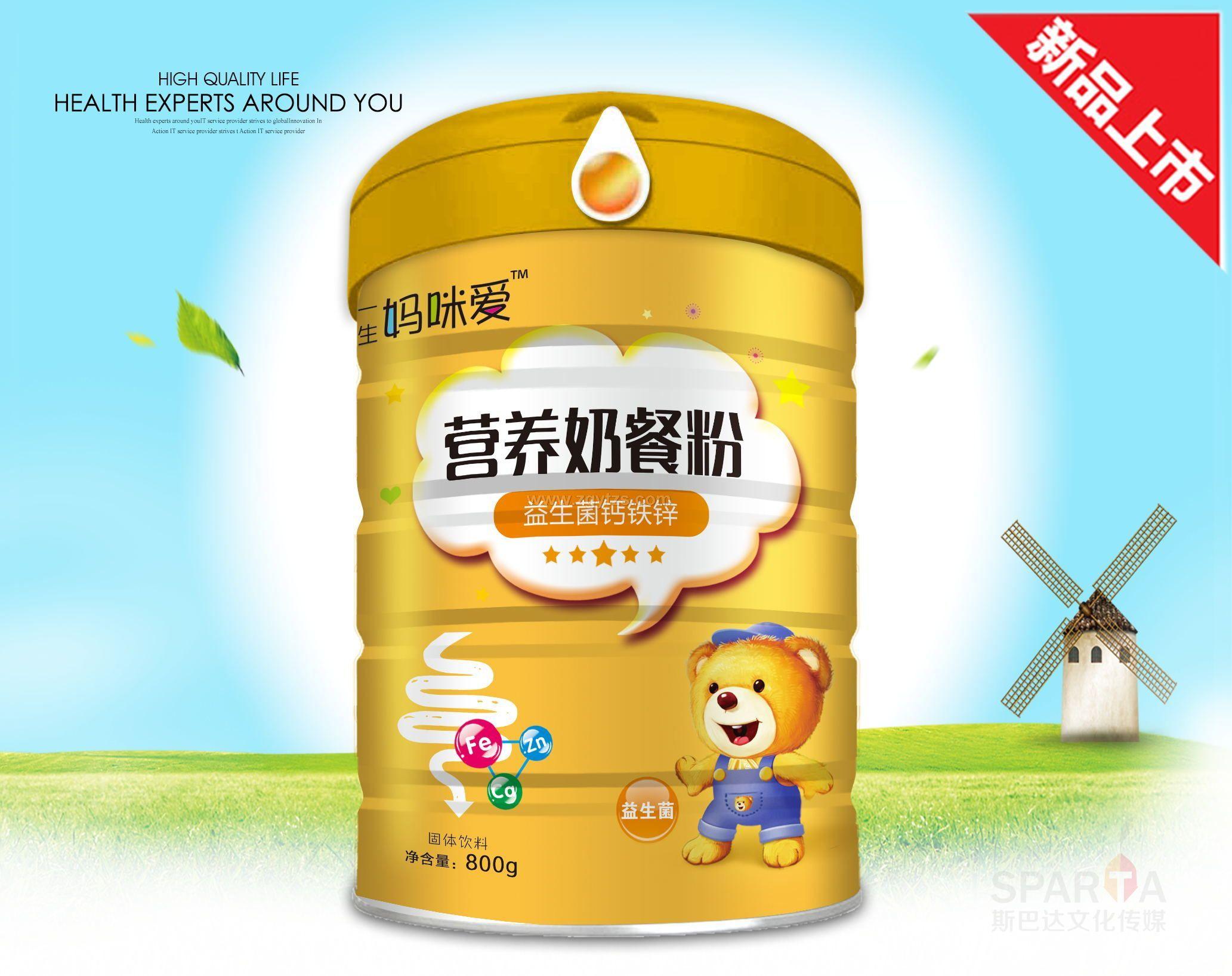 营养奶餐粉益生菌钙铁锌