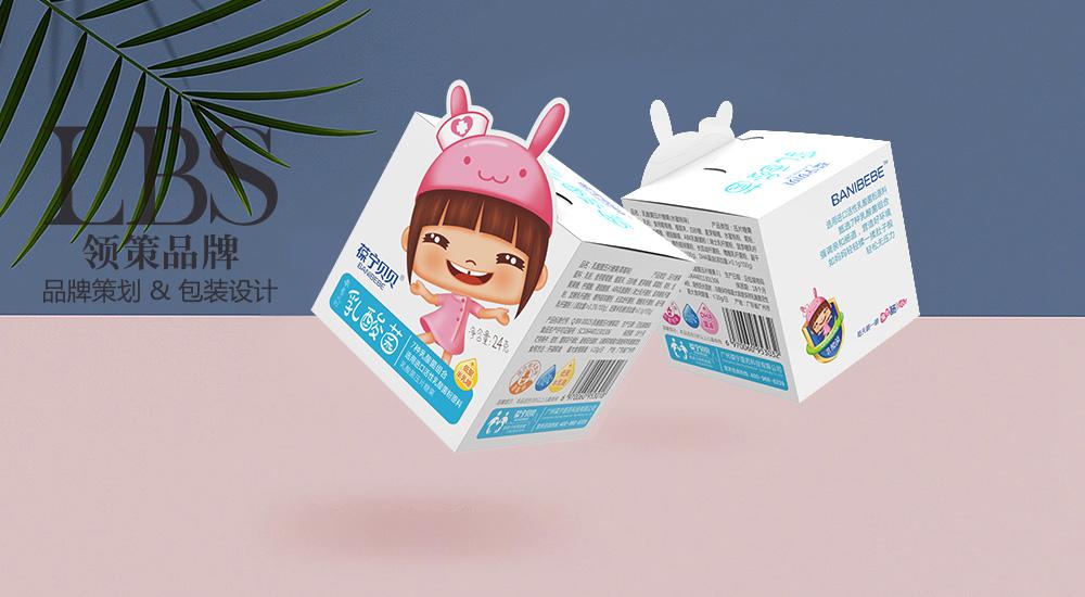 葆宁贝贝母婴品牌IP全案策划分享广州领策品牌