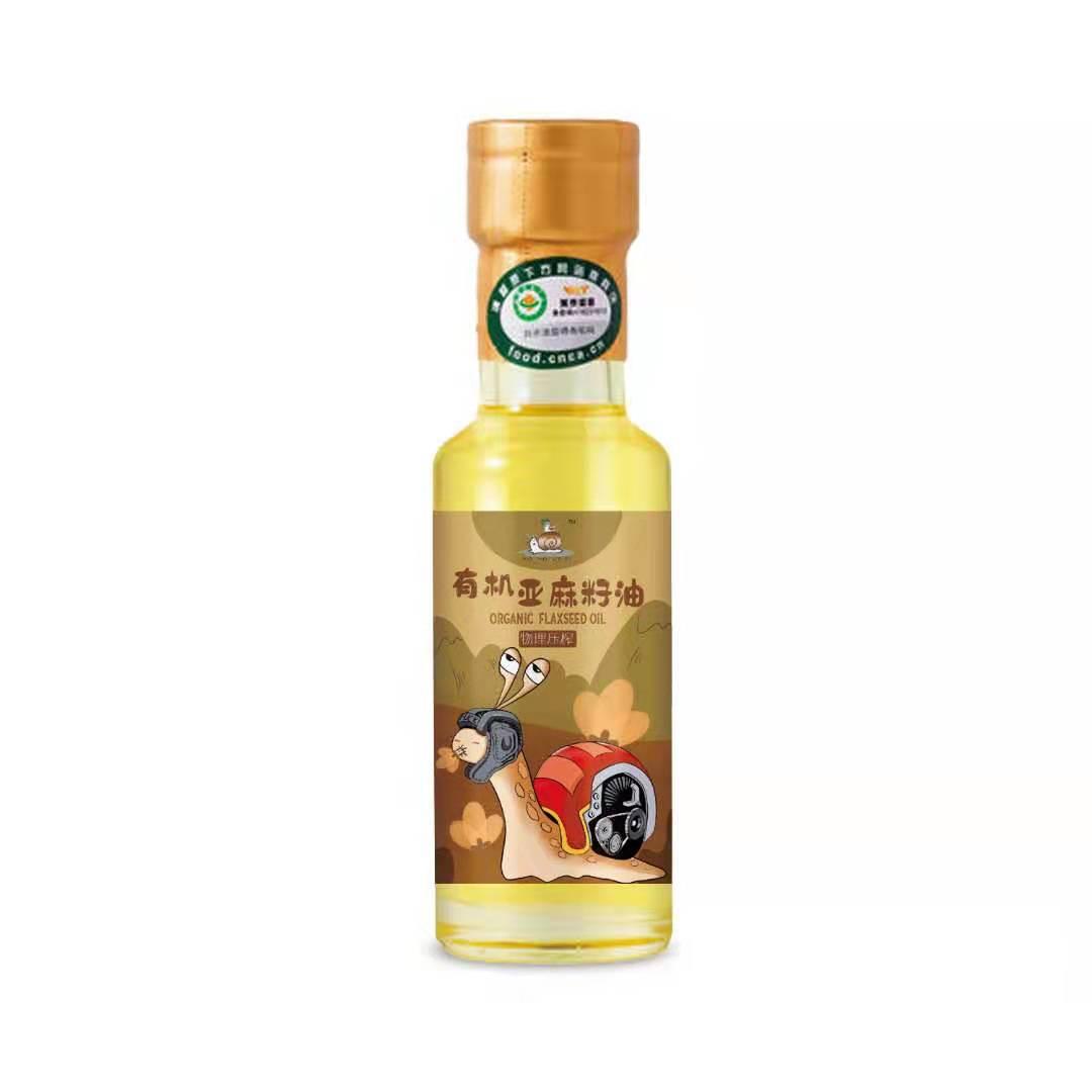 蜗蜗散步有机亚麻籽油