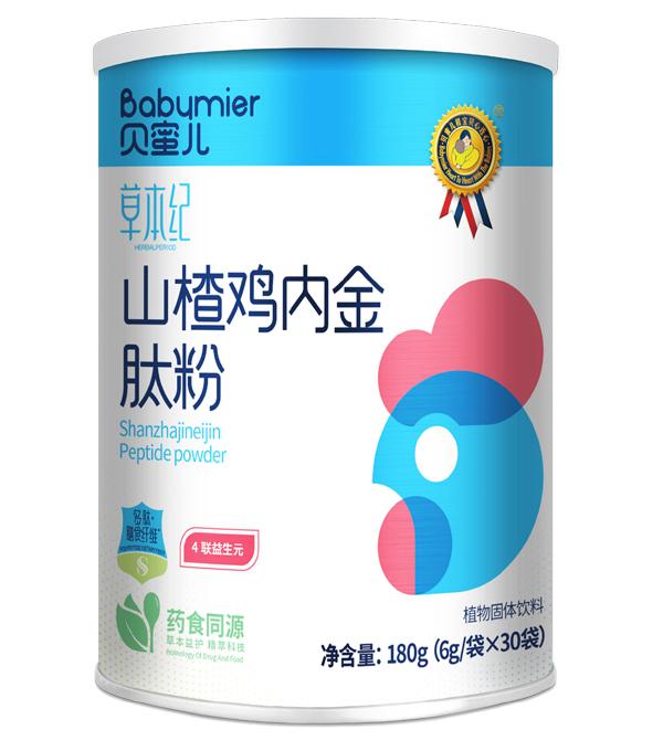 贝蜜儿山楂鸡内金肽粉