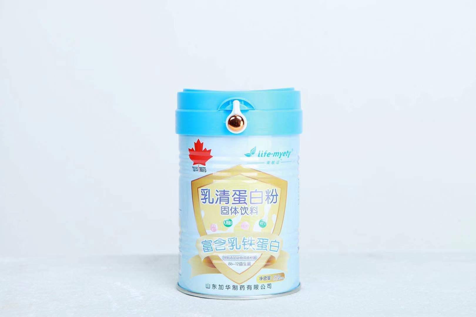 山东加华制药(莱敏适)高含量乳铁蛋白全国火爆招商