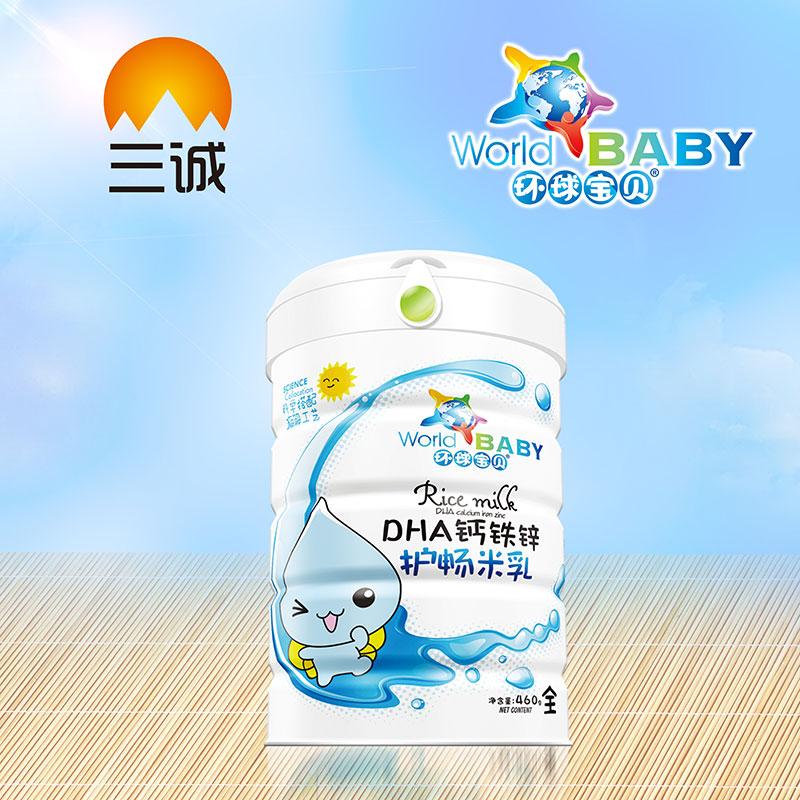 环球宝贝DHA钙铁锌桶装