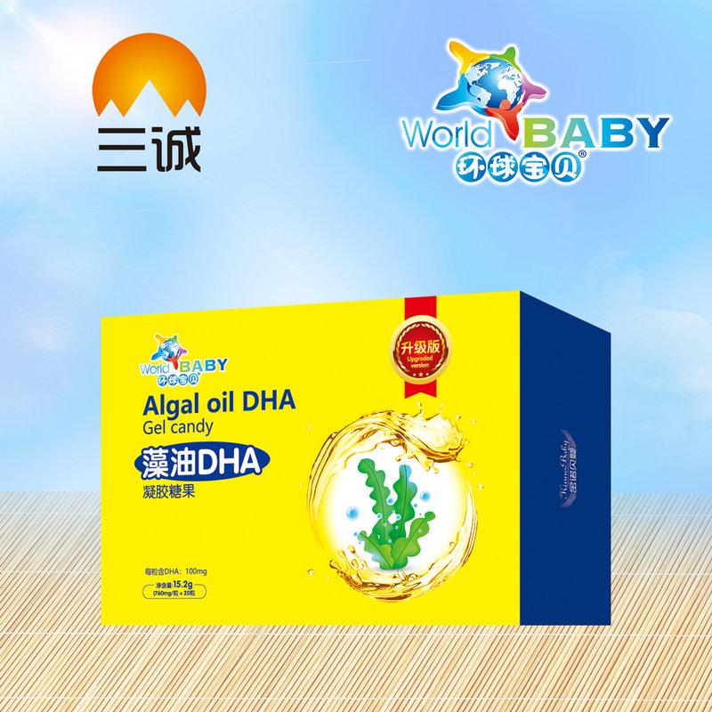 环球宝贝藻油DHA
