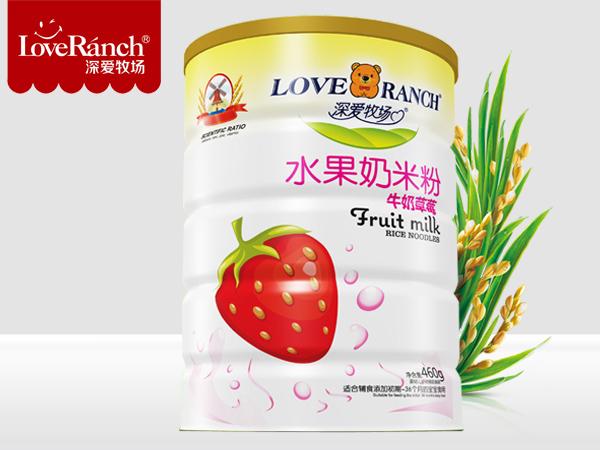 牛奶草莓―水果奶米粉