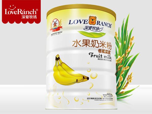 香蕉果蔬―水果奶米粉