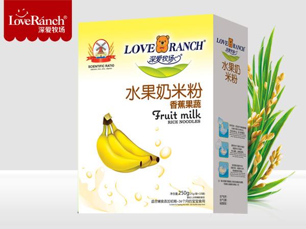 香蕉果蔬―水果奶米粉盒装