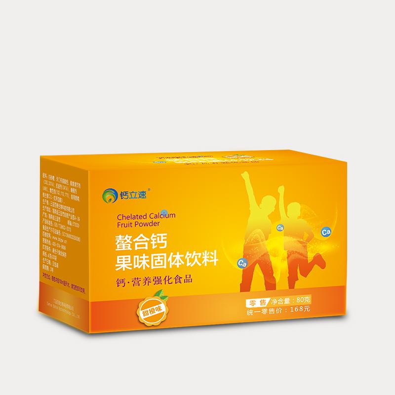 钙立速 螯合钙果味固体饮料 儿童钙少年钙甜橙味