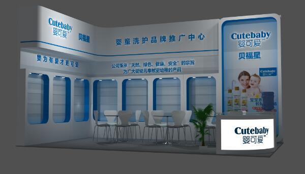 婴可爱品牌洗护产品如约亮相29届京正・北京国际孕婴童产品博览会