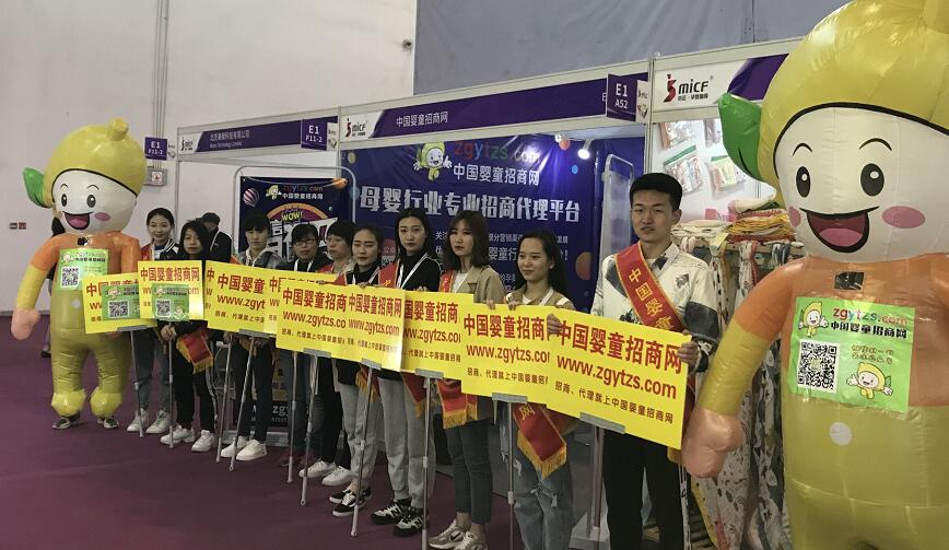 第29届北京京正展会,中国婴童招商网展位火爆