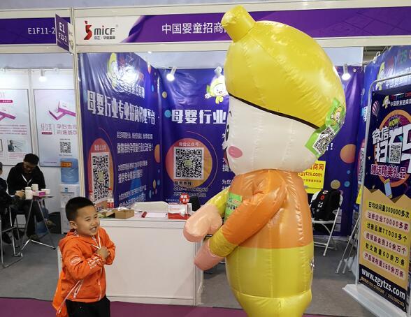 第29届北京京正展会,中国婴童招商网吉祥物柠檬宝贝深受大家喜爱