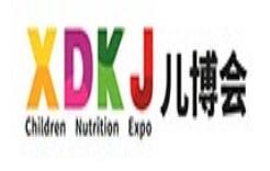 2019第七届中国・厦门孕婴童产业博览会