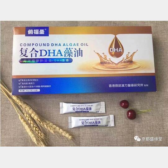 俏福圣复合DHA藻油