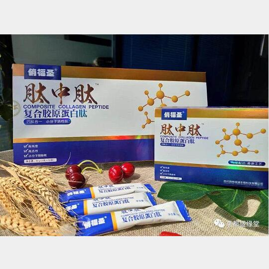 俏福圣肽中肽复合胶原蛋白肽