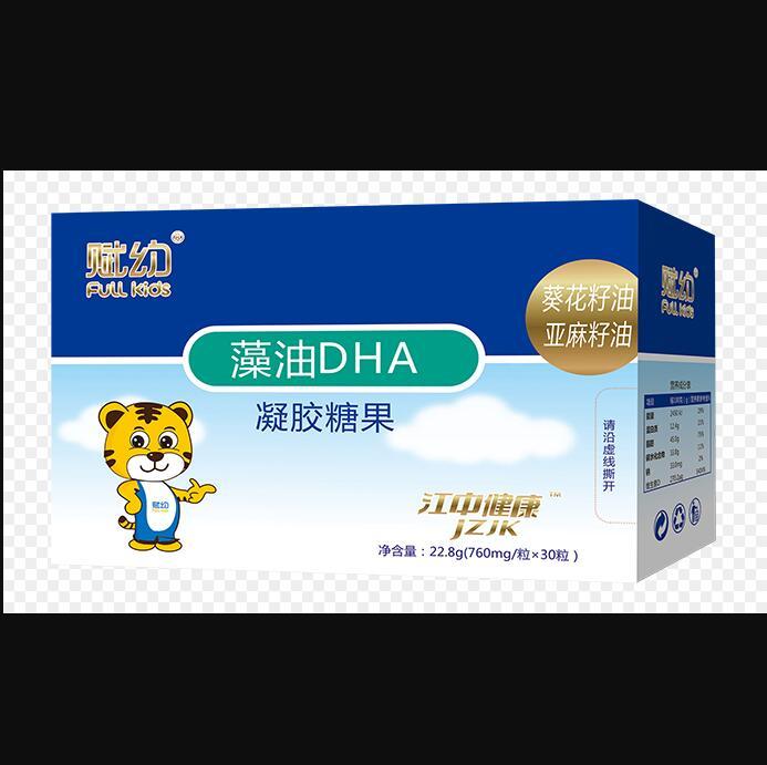 赋幼藻油DHA凝胶糖果