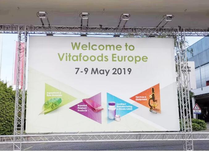 贝蜜儿旗下控股企业一一深圳保时健生物工程有限公司,参加VITAFOODS EUROPE 2019(欧洲国际营养保健食品展)