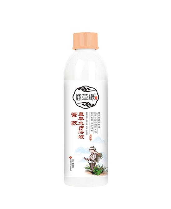 紫苏草本水疗浴液