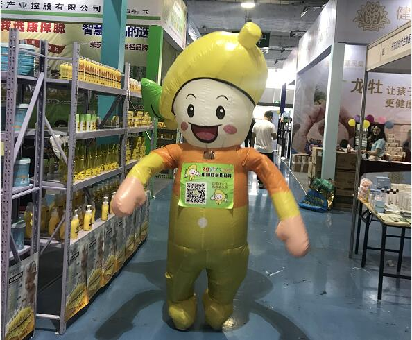 中国婴童招商网受邀亮相济南婴童展
