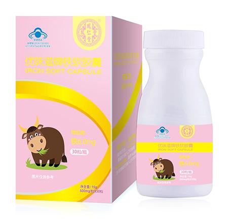 凤仁堂―优味滋牌铁软胶囊