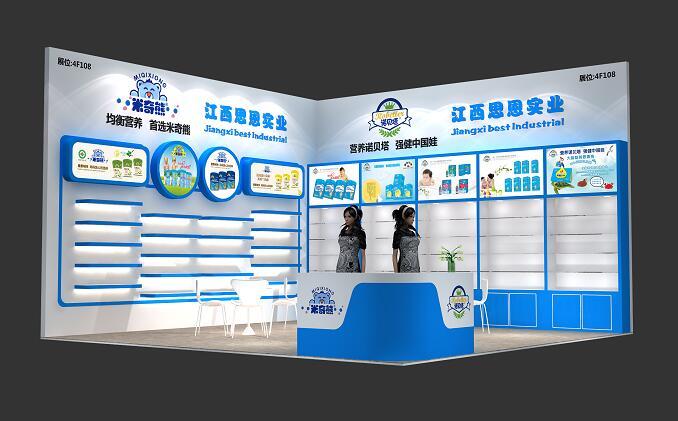 江西思恩与您相约第19届上海CBME孕婴童展 无限商机敬请光临