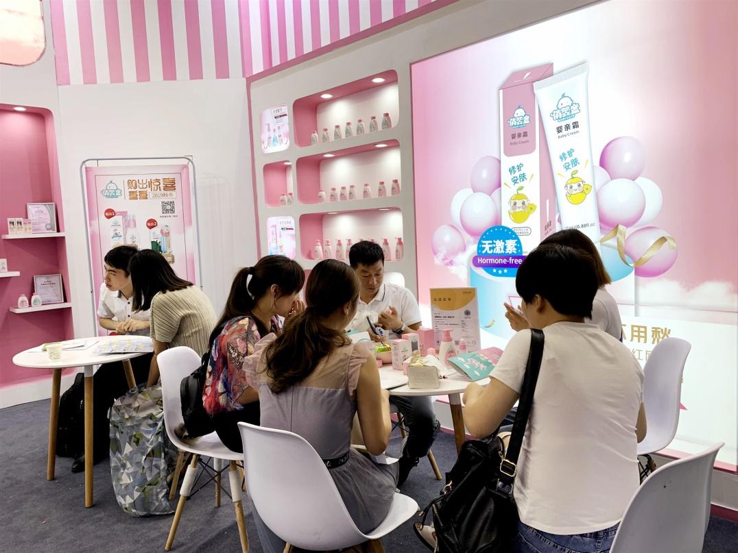 第19届上海CBME展圆满落幕,俏婴童尽显品质母婴洗护风范