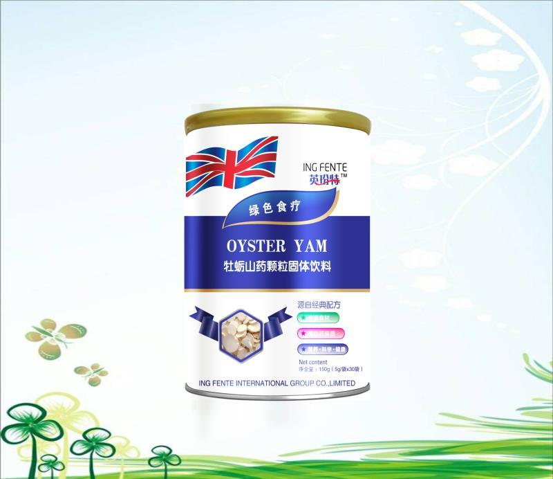英玢特牡蛎山药固体饮料