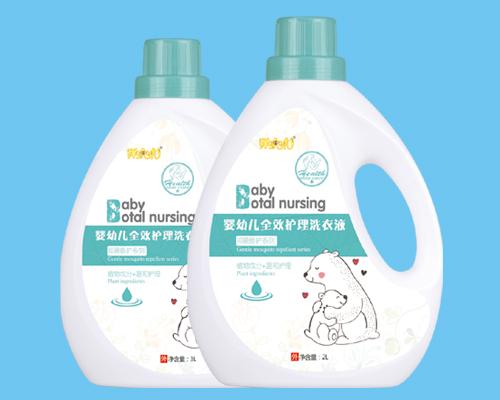 胖唬唬婴儿全效护理洗衣液