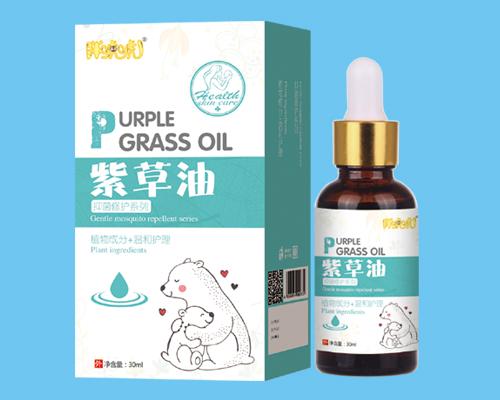 胖唬唬紫草油